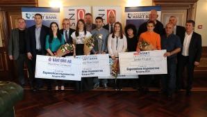 Асет банк награди медалистите от Европейското първенство в Букурещ
