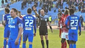 ЦСКА-София - Левски 0:0