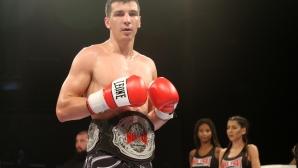 Галавечер Max Fight 42