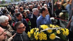 Стотици си казаха последно сбогом с Чико Дерменджиев