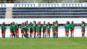 Тренировка на националния отбор по футбол за девойки до 17 години