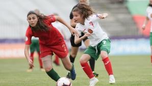 България - Португалия U17