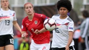 Германия  - Австрия U17