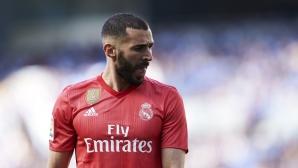 Реал Сосиедад - Реал Мадрид 3:1