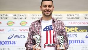 Наградиха Станислав Костов за играч на 33-ти кръг