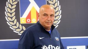 Старши треньорът на Левски Георги Тодоров говори преди срещата с ЦСКА-София