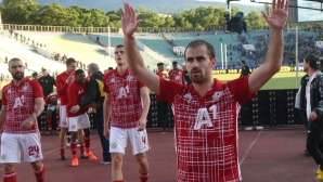 Радостта на ЦСКА след дербито