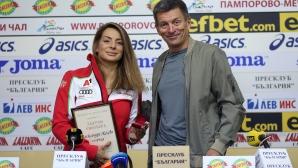 Официално Александра Жекова сложи край на кариерата си