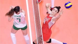 Турция - България 3:0