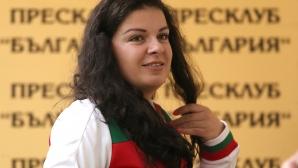 Пресконференция на Антоанета Бонева преди игрите в Минск
