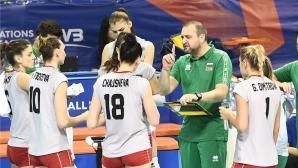 България - Германия 0:3