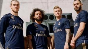 Резервният екип на Реал Мадрид за сезон 2019/20