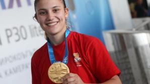 Златната медалистка в каратето Ивет Горанова се прибра в София