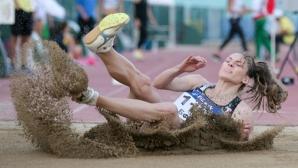 Републиканско първенство по лека атлетика за мъже и жени - ден втори