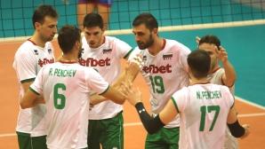 България победи Сърбия с 3:2 в първата контрола в Белград