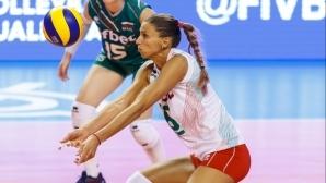 България - Аржентина 3:1