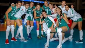 България - Казахстан 3:0