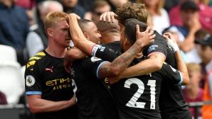 Уест Хам - Манчестър Сити 0:5