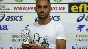 Иван Коконов от Арда е играч №1 на IV кръг