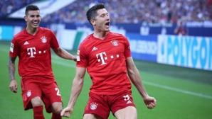 Шалке 04 - Байерн (Мюнхен) 0:3
