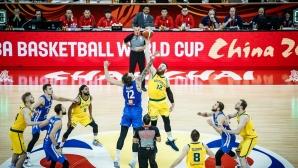 Мондиал 2019: Австралия - Чехия