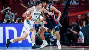 Мондиал 2019: Аржентина - Франция