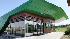 Тренировъчната база на ПФК Лудогорец отвън