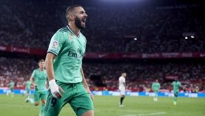 Севиля - Реал Мадрид 0:1