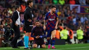 Барселона - Виляреал 2:1