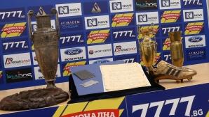 """Пресконференция, посветена на клубната експозиция на ПФК """"Левски"""""""