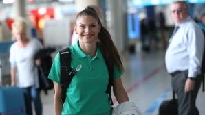 Габриела Петрова замина за световното по лека атлетика в Доха
