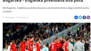 Заглавията в европейската преса за мача Българиа - Англия