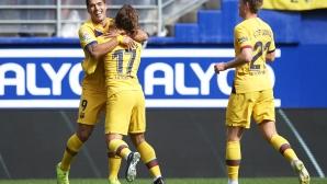 Ейбар - Барселона 0:3
