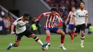 Атлетико Мадрид - Валенсия 1:1