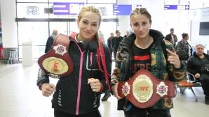 Албена Ситнилска и Теодора Кирилова се прибират след успеха си на SFC10
