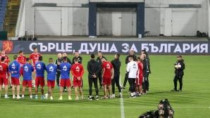 Официална тренировка на Парагвай преди контролата с България
