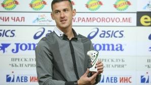 Александър Тонев e играч №1 на 16-ти кръг