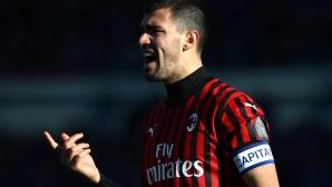 Аталанта - Милан 5:0