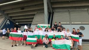 Българите в Австралия вдъхновиха Гришо, Мико и Алекс за победа