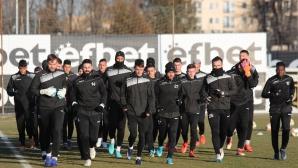 Първа тренировка на Локомотив (Пловдив)