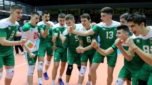 България - Румъния U18