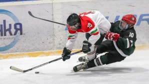 България - Мексико  U20