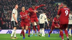 Ливърпул - Ман Юнайтед 2:0