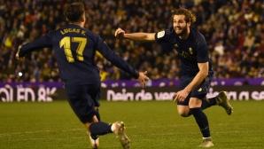 Валядолид - Реал Мадрид