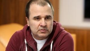 Интервю с шефа на efbet Цветомир Найденов