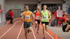 Национален шампионат по лека атлетика в зала за мъже и жени 2020