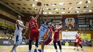 efbet Купа на България: Рилски спортист - Академик А1
