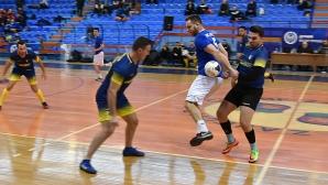 Турнир по мини-футбол Balkan Cup, Зайчар 2020 - ден 1