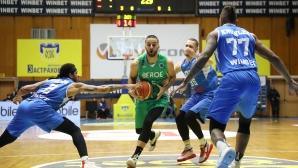 efbet Купа на България: Левски Лукойл - Берое