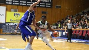 efbet Купа на България: Балкан (Ботевград) - Рилски спортист
